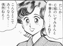 菊丸断定5