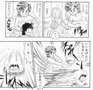 先生と菊丸03