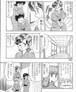 先生と菊丸02