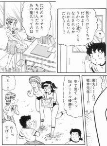 先生と菊丸07